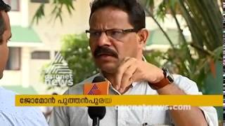 Abhaya case: Former Crime Branch SP named accused