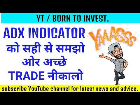 how to use ADX indicator || ADX indicator for trading || ADX indicator best setup