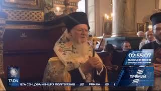 Україна отримає Томос про автокефалію, бо це її право - Вселенський патріарх Варфоломій