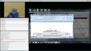 Администрирование АБИС часть 2: табличные формы  (на примере ИРБИС64)