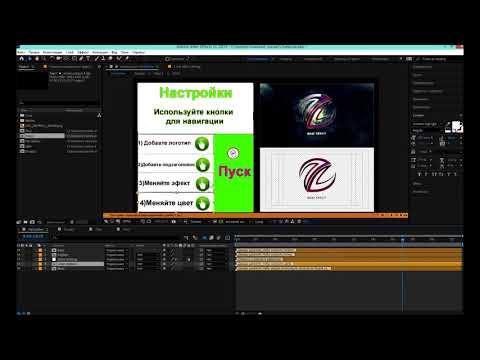 энергия логотип интро афтер эффект AFTER EFFECTS INTRO TEMPLATE + FREE DOWNLOAD