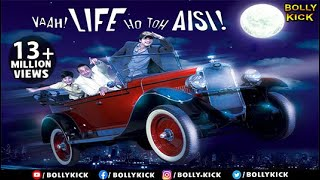 Vaah Life Ho Toh Aisi Full Movie | Hindi Movies 2017 Full Movie | Sanjay Dutt | Shahid Kapoor