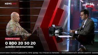 Гордон о своем отношении к российскому народу