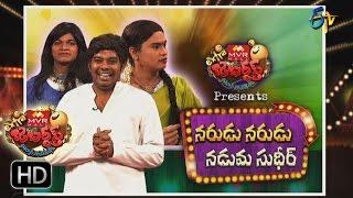 Extra Jabardasth   13th January 2017  Full Episode   ETV Telugu