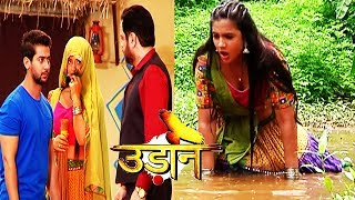 Today Full Episode || Udaan || 8 August - hmong video