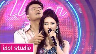 박진영&선미 - When We Disco (교차편집 Stage Mix) (J.Y.Park & SUNMI )