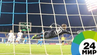 Невероятный «Зенит». Команда из Петербурга разгромила минское «Динамо» - МИР 24
