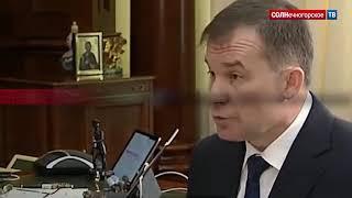 Дневник Губернатора 24 серия