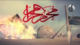 Farman e ALI (A.S) | 7th Muharram-ul-Haram