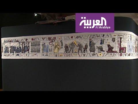 العرب اليوم - شاهد: منسوجة إيرلندية من وحي