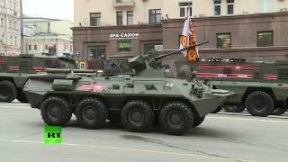 Генеральная репетиция парада Победы в Москве — LIVE