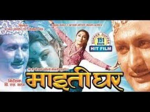Namaana Laaj - Prem Dhwoj Pradhan/Usha Mangeshkar - Karaoke on F major (with Tabla)