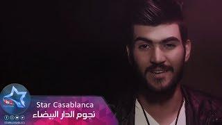 تحميل اغاني رضا سلمان - كلها خانت (حصرياً)   2019   (Reza Salman - Kulha Khanat (Exclusive MP3