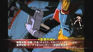 Giant Robo the Animation: The Day the Earth Stood StillAnime Trailer/PV Online