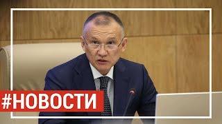 Новости Казахстана. Выпуск от 19.04.19 / Басты жаңалықтар