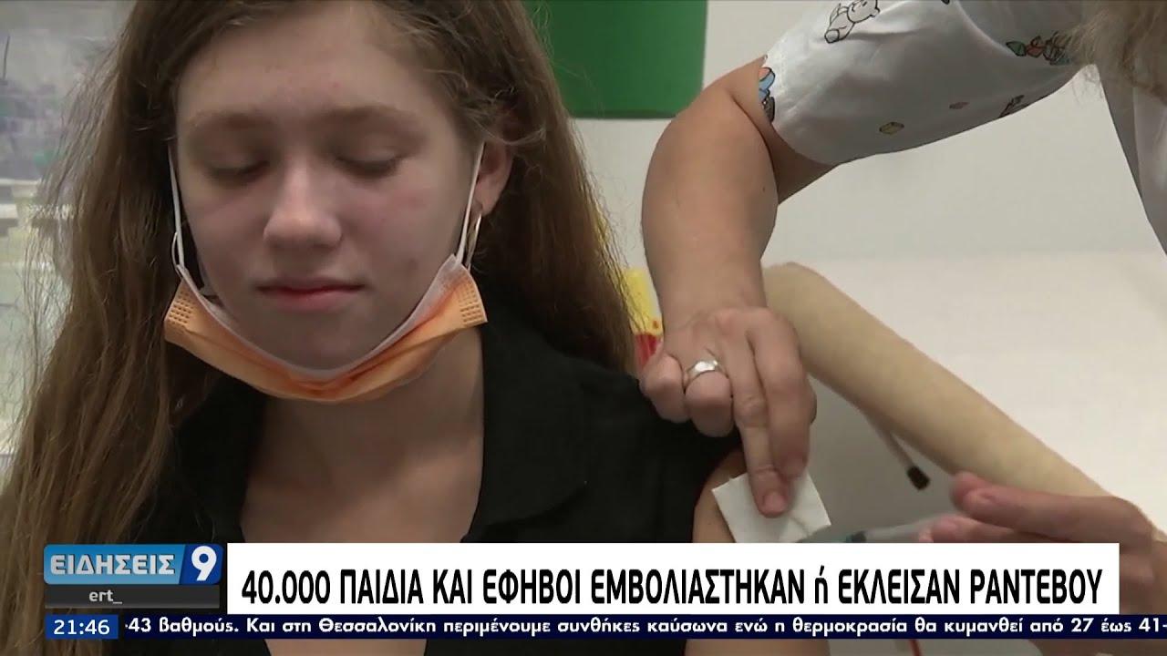 Από τις αρχές Σεπτεμβρίου 3η δόση εμβολίου ΕΡΤ 2/8/2021
