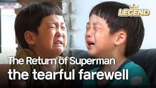 The twins have to live apart... the tearful farewell [The Return of Superman / 2017.09.17]
