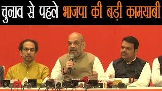 भाजपा और शिवसेना के बीच हुआ सीटों का समझौता, क्या सुधरेंगे रिश्ते?