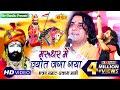 Prakash Mali Hit Bhajan 2018   Marudhar Mein Jyot   Baba Ramdevji Bhajan   Rajasthani Famous Song video download