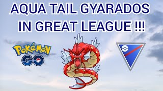 AQUA TAIL SHINY GYARADOS IS A SOLID LEAD IN GREAT LEAGUE | POKEMON GO PVP | MAGIKARP COMMUNITY DAY