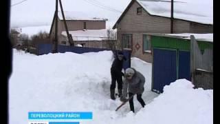 В трехдневной снежной оккупации оказались пять домов в Переволоцком районе