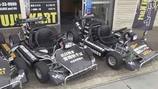 公道を走れるレーシングカートの貸し出し始まる