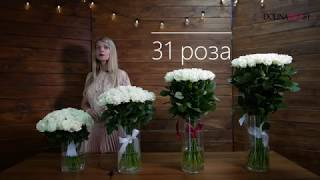 Доставка цветов в Минске - Букет из 31 розы от 40 до 70 см