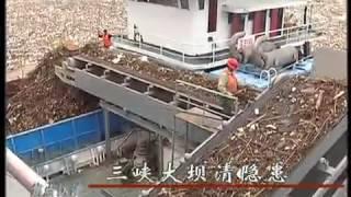 焦点访谈 三峡大坝清隐患