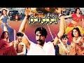 Download Video ROTI GOLI AUR SARKAR (2003) - SHAAN, SAIMA, SANA, BABAR ALI, SAUD, KHUSHBOO