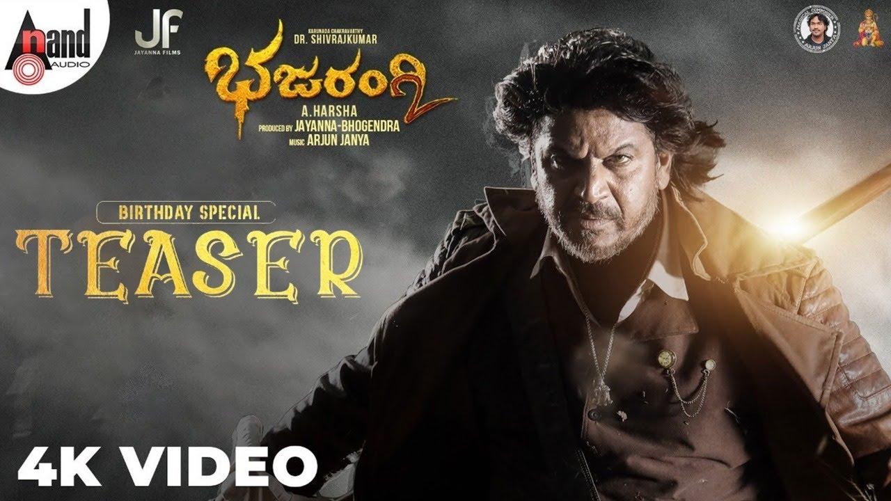 Bhajarangi 2 (2021) Kannada Full Movie Info