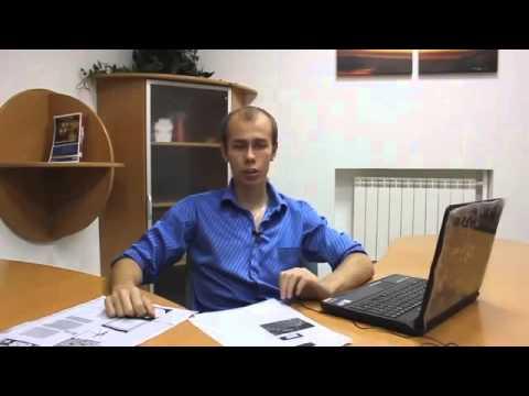 Как заработать на опционах на московской бирже