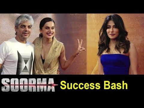 Success Bash Of 'Soorma' Full Video | Taapsee Pann