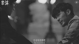 (Vietsub) (18+) Crazy In Love || Thẩm Nguy x Triệu Vân Lan || Drama Trấn Hồn