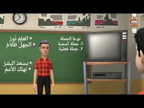 talb online طالب اون لاين نوعا الجملة أحمد عبد العاطي رشيدي