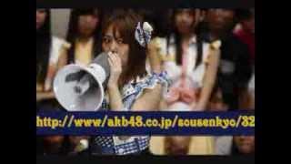 AKB48高橋みなみ総選挙応援動画2013