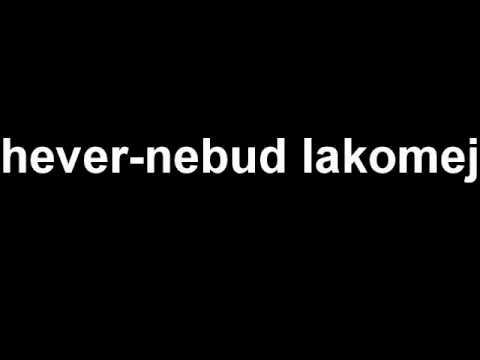 Hever - Hever - Nebud lakomej