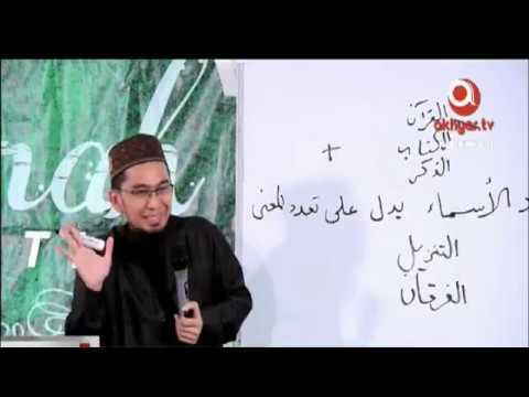 Al Qur'an Sebagai Furqon Ustadz Adi Hidayat | Ulumul Qur'an pembahasan Ilmu Al Qur'an Ustadz Adi (1)