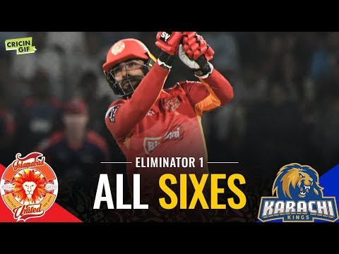 PSL 2019 Eliminator 1: Islamabad United vs Karachi Kings | CALTEX ALL SIXES