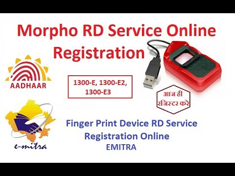 RD Service Registration & Installation | New Morpho 1300 E