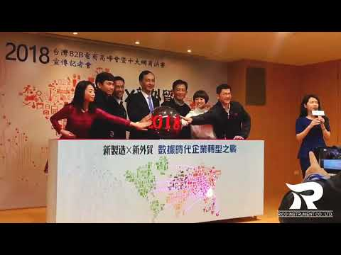 New Taipei City Press Conference