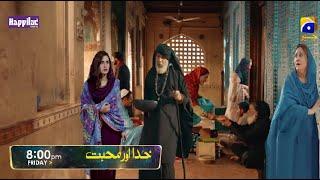 Khuda Aur Mohabbat Episode 35 Promo   Khuda aur Muhabbat Promo 35   Khuda Aur Muhabbat Promo