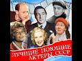 Михаил Жаров - Еду-еду-еду я по свету