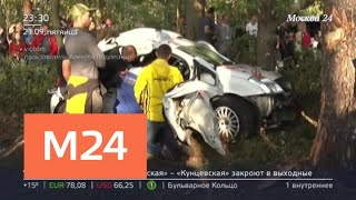 "Машина врезалась в дерево на ралли ""Санкт-Петербург 2018"" - Москва 24"
