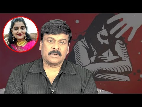 Chiranjeevi Response About The Rape Incident