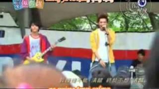 Fahrenheit & calvin chen - Chao Xi Huan Ni ( new version) español