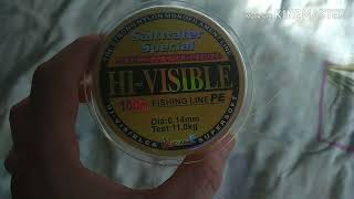 Плетенка saltwater special hi-visible