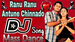 Ranu Ranu Antune Chinnado Dj Song || DJ RoadShow Dance Mix || DJ SUNIL KPM
