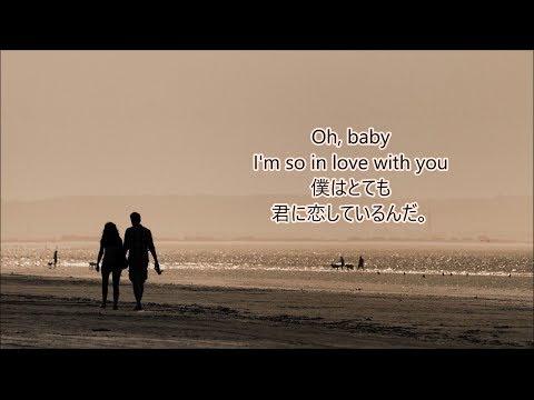 洋楽 和訳 Ed Sheeran - Best Part of Me feat. YEBBA