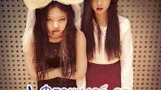Флэшмоб от Блэкпинк напишите в коментариях успели ли вы за песнями♡♡♡♡