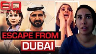 INSIDE THE DUBAI ROYAL FAMILY: Where are the missing Princesses? | 60 Minutes Australia
